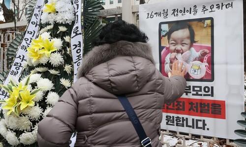 '입양아 교체'라니…역풍 부른 문 대통령 '아동학대 해법'