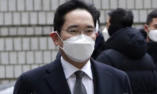 재판부, 도입 제안한 삼성 준감위 '경영 불법' 통제 역부족 판단
