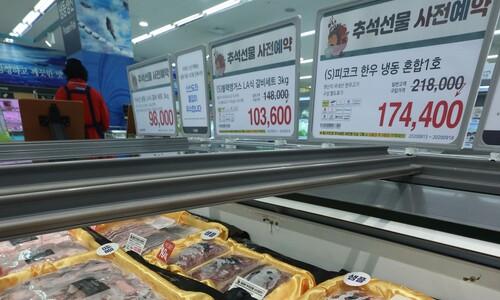 설명절 공직자 농수산 선물 20만원까지 가능…직무 밀접 관련은 금지