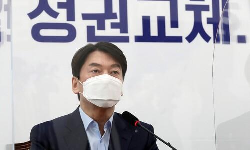 안철수 '원샷 경선' 제안, 김종인 즉각 거부...단일화 험난