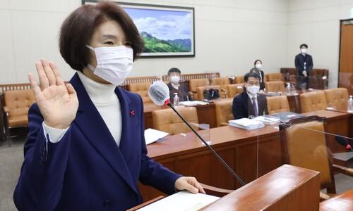 한정애 환경부 장관 후보자 청문보고서 '속전속결' 채택