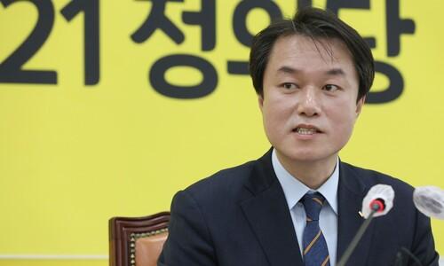 """김종철 """"민주당은 신보수정당…코로나 불평등 극복 못해"""""""
