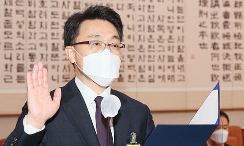 초대 공수처장 후보자 김진욱, 예상 밖 순항