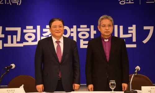 """한교총 """"교회가 한국사회 '퍼스트 펭귄' 되겠다"""""""