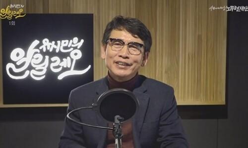 """유시민 """"검찰, 노무현재단 계좌 사찰 사실 아냐"""" 사과"""