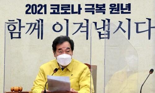 민주당 '손실보상·협력이익공유·사회적기금법' 입법 공식화