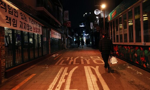 코로나 불안 속 보궐선거 쟁점된 '밤 9시이후 영업 제한'