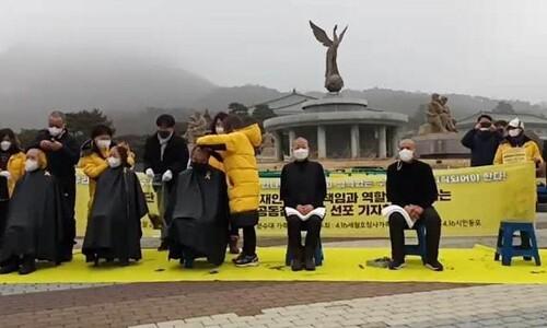 """""""세월호 무혐의 처분 용납 못해, 대통령이 나서라""""…유족들 삭발"""