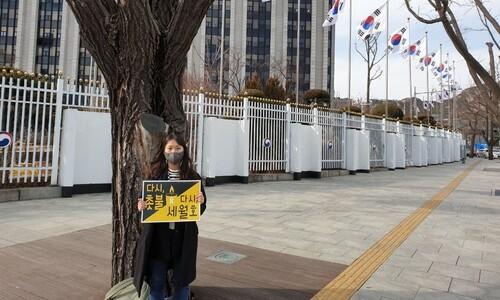 """""""다시, 세월호"""" 거리두기 손팻말 시위 나선 유가족들"""