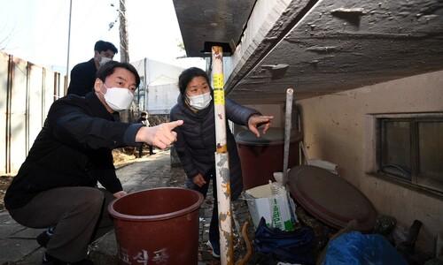 안철수 '집', 오세훈 '노인', 나경원 '청년'…보수 3인 '삼색행보'