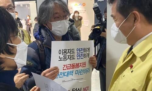 긴급돌봄 요양사 확진…서울 사회서비스원 안전대책 허점