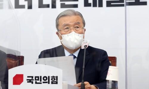 """김종인 """"대통령 긴급명령권 발동해 손실보상 재원 만들라"""""""