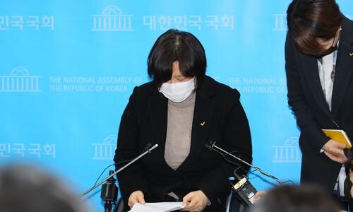 """정의당, 성추행 피해자 공개 """"장혜영 의원 본인이 결정했다"""""""