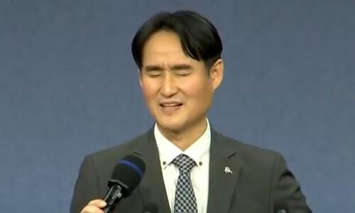 대전 코로나 집단감염 부른 IM선교회 설립자 '마이클 조' 누구?