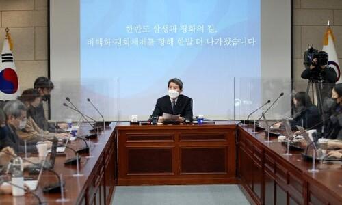 """이인영 """"적십자회담 재개, 설 계기 이산가족 화상상봉 희망"""""""