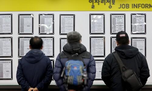 코로나 고용한파에 일시휴직자 37만명 '사상 최대'