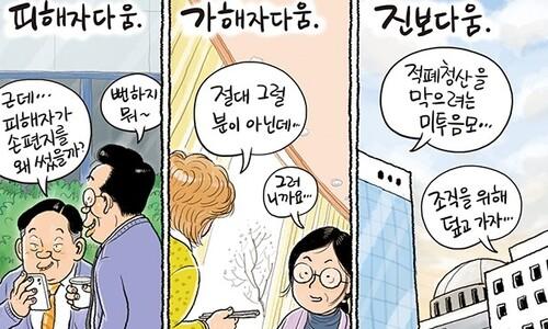 1월 26일 한겨레 그림판