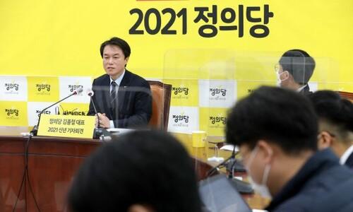 김종철 대표 성추행, 충격적이고 참담하다