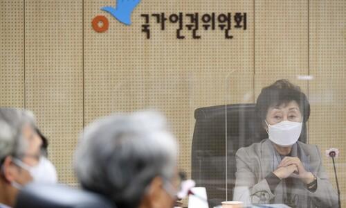 """인권위 """"박원순 성적 언동은 성희롱"""" 결론"""
