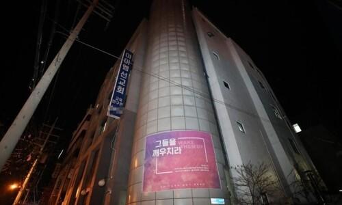 대전 IEM 국제학교 학생·목사 부부 등 39명 홍천서 확진