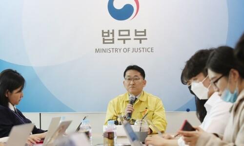 법무부 '김학의 불법출금' 공익신고자 고발 검토 논란