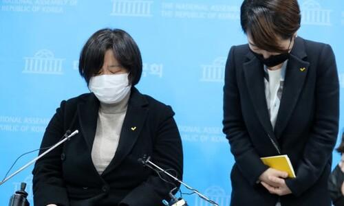 정의당, 대표단 회의 열어 성추행 사건 수습방안 논의