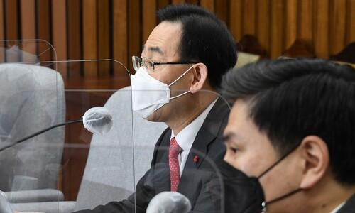 '정의당 성추행'에 '박원순' 소환한 국민의힘, 민주당 집중포화