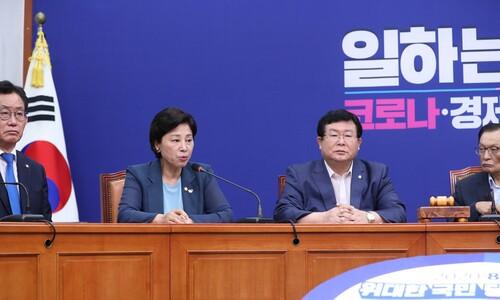 """남인순 """"'박원순 성희롱' 인권위 결과 수용…피해자에 사과"""""""