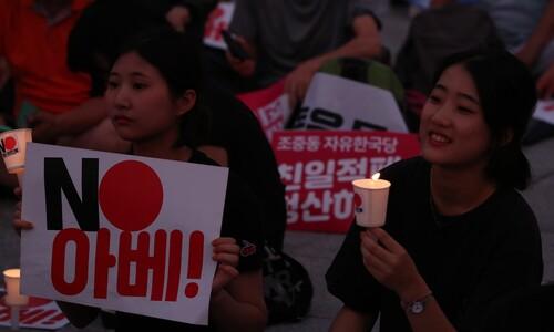 아베, 한국 심장에 '비수'를 들이대다