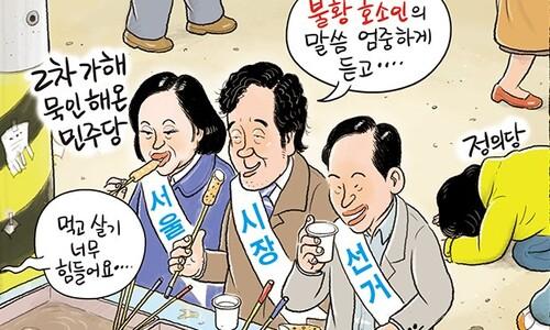 1월 27일 한겨레 그림판