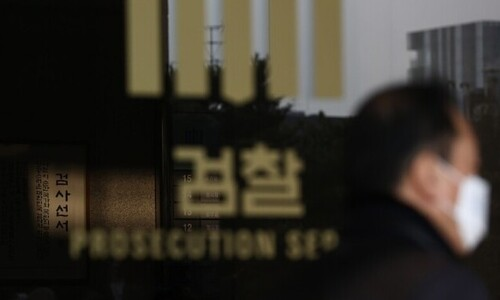 '김학의 불법 출금의혹' 검찰, 대검찰청 반부패부 압수수색
