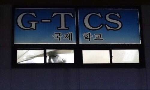 광주 또다른 TCS국제학교 100명 확진…비인가 종교시설 비상