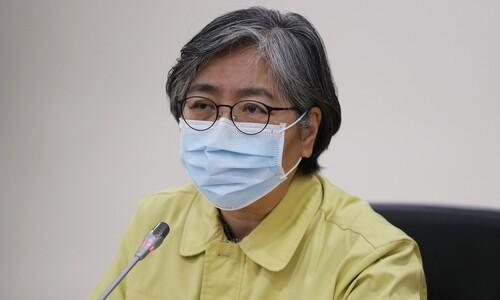 정은경 질병청장 코로나19 검사 '음성' 판정