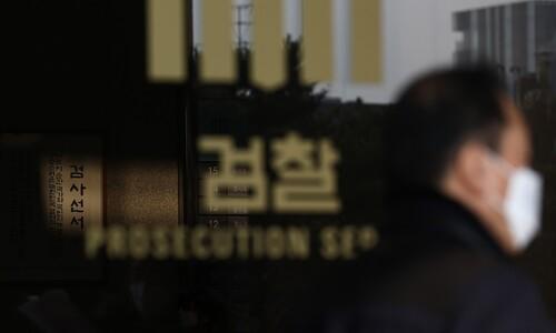 검찰, '이용구 폭행 봐주기 수사' 의혹 서초경찰서 압수수색