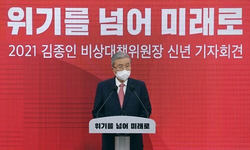 """김종인 """"문재인 정부 4년, 노력도 배신하는 세상 됐다"""""""