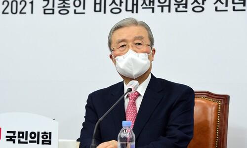 """김종인 """"서울시장 후보 되려 몸 단 안철수, 안타깝다"""""""