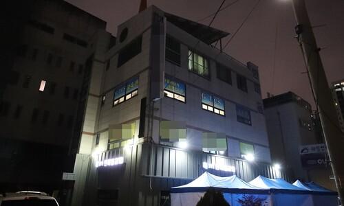 미인가 교육시설 300여곳 추정…3차 유행 재확산 우려