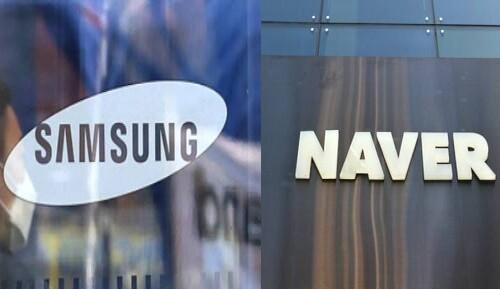 '역대급 실적' 삼성전자·네이버…두 승자 차이는?
