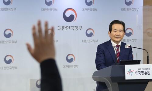 매주 '일문일답 회견' 열겠다는 정세균…퇴임 앞둔 총리가 왜?