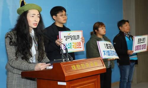 퀴어활동가 김기홍의 '보이기 위한 싸움'은 끝나지 않았다