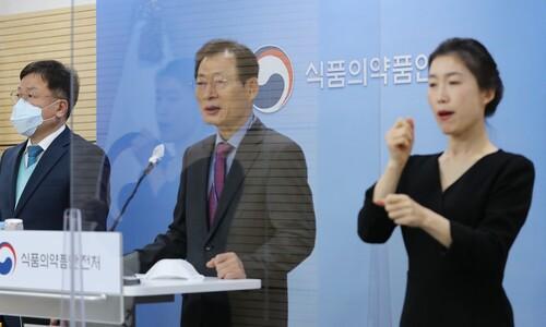 """화이자 백신 '16세 이상' 허가 타당 """"예방효과·안정성 확인"""""""