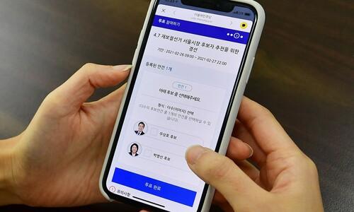 민주 서울시장 경선투표 시작…우·박, 삼일절에 누가 웃을까?