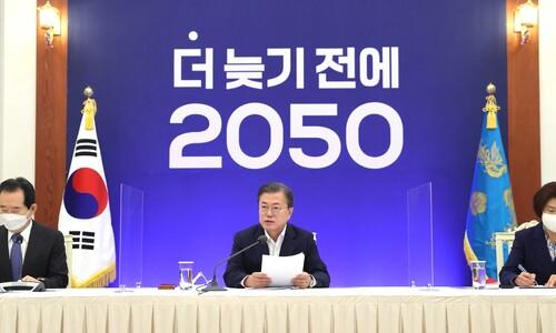 """유엔 """"한국 등 온실가스 감축목표 다시 내라"""""""