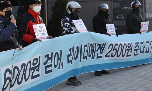 """쿠팡이츠 수수료 2500원 D-2…라이더들 """"그날 집단휴무"""""""