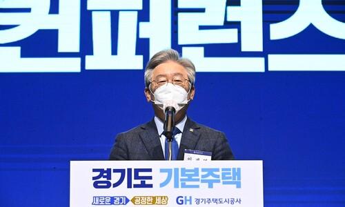 이재명 질주…이낙연 '이젠 대선', 정세균 '우정특공대' 출범