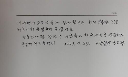 """""""정진석 추기경, 연명치료 원하지 않아""""…장기기증 서약도"""
