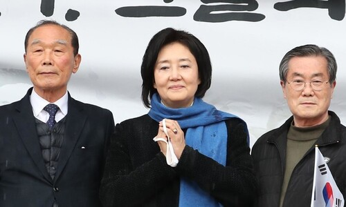 민주당, 서울시장 후보로 박영선 전 장관 확정