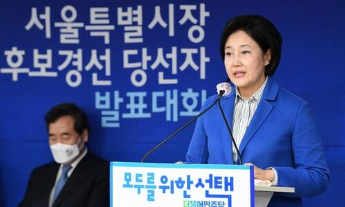 권리당원도 박영선에 '몰표'…'본선 경쟁력'이 승패 갈랐다