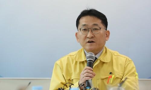 '김학의 출금 의혹' 차규근 출입국본부장 사전 구속영장