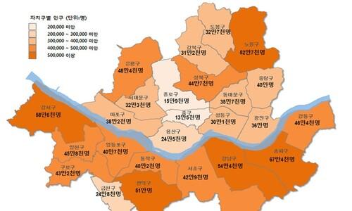 1988년 이후 처음…서울시 인구 1천만명 밑으로 991만